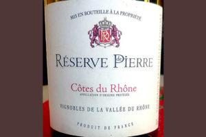 Отзыв о вине Reserve Pierre Cotes du Rone blanc 2017