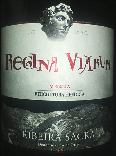 Отзыв о вине Ribeira Sacra Regina Viarum Mencia 2017