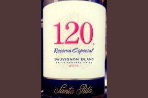 Отзыв о вине Santa Rita 120 Sauvignon Blanc reserva especial 2016