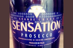 Отзыв об игристое вине Sensation Prosecco Grande Cuvee