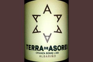 Отзыв о вине Terra de Asorei Albarino ciancza sobre lias 2017