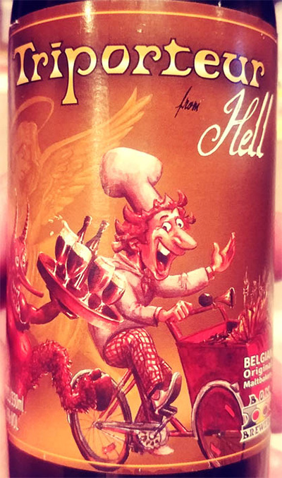 Отзыв о пиве Triporteur from Hell