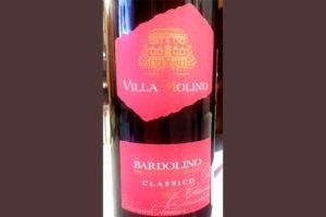 Отзыв о вине Villa Molino Bardolino classico 2016