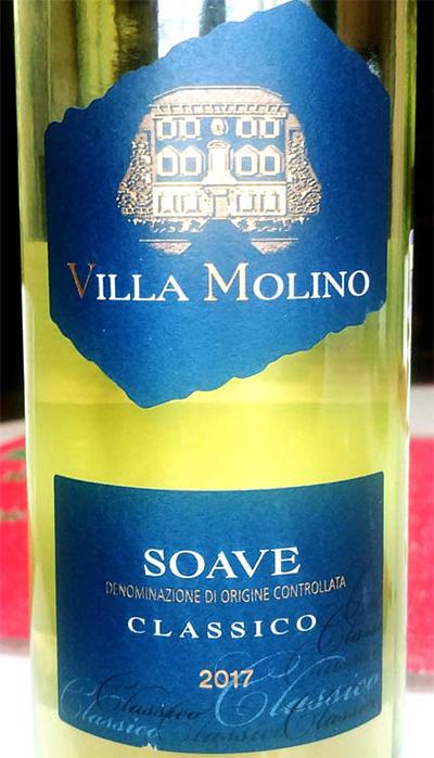 Отзыв о вине Villa Molino Soave classico 2017