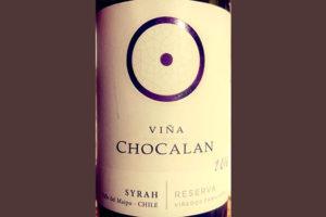 Отзыв о вине Vina Chocalan Syrah reserva 2016