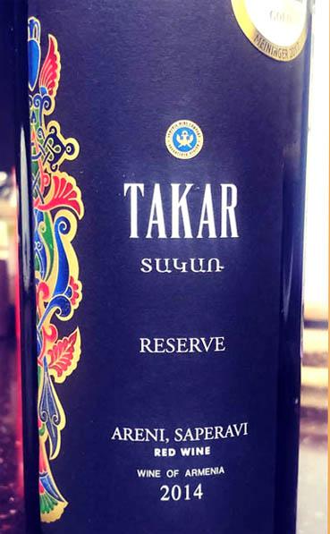 Позитивная динамика вин Армении