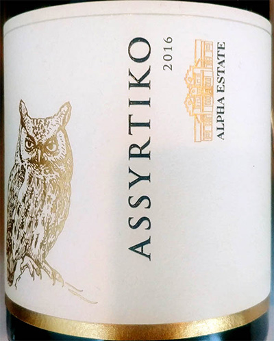 Отзыв о вине Alpha Estate Assyrtiko 2016