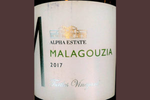 Отзыв о вине Alpha Estate Malagouzia Turtles Vineyard 2017