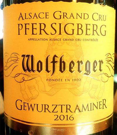 Отзыв о вине Alsace Grand Cru Pfersigberg Wolfberger Gewurztraminer 2016