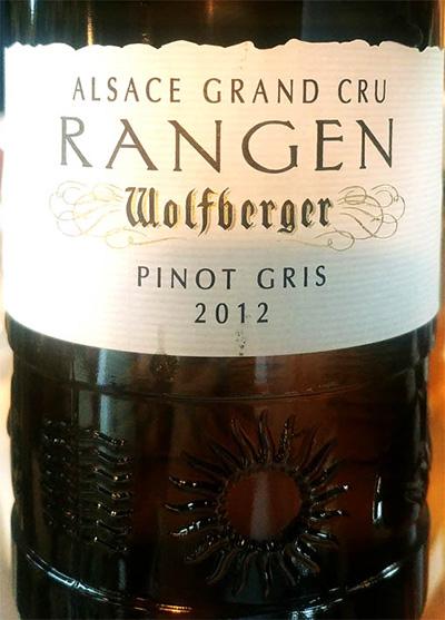 Отзыв о вине Alsace Grand Cru Rangen Wolfberger Pinot Gris 2012