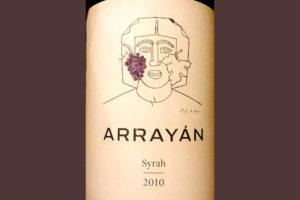 Отзыв о вине Arrayan Syrah 2010