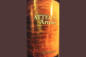 Отзыв о вине Atteca Armas Old Vines 2007