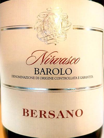Отзыв о вине Bersano Nirvasco Barolo 2013