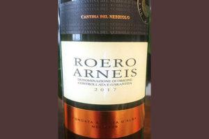 Отзыв о вине Cantine del Nebbiolo Roero Arneis 2017