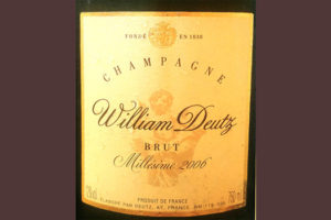 Отзыв об игристом вине Champagne Cuvee William Deutz Brut Millesime 2006