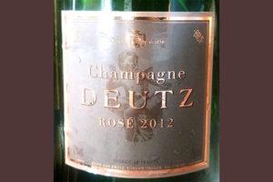 Отзыв об игристом вине Champagne Deutz Brut Rose Millesime 2012