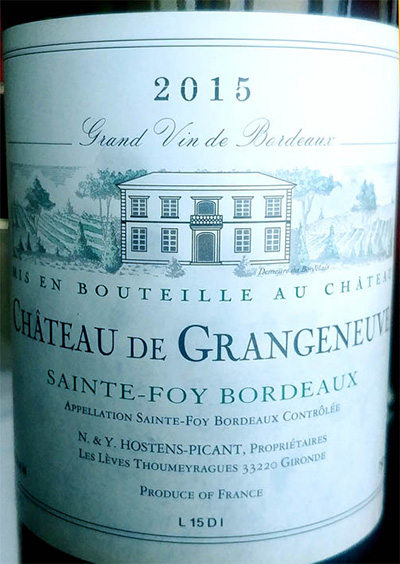 Отзыв о вине Chateau de Grangeneuve Sainte-Foy blanc Bordeaux 2015