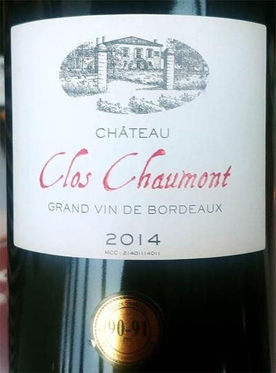 Отзыв о вине Chateau Clos Chaumont 2014