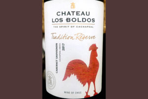 Отзыв о вине Chateau Los Boldos Cabernet Sauvignon Tradition Riserve 2017