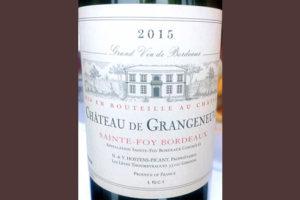 Отзыв о вине Chateau de Grangeneuve Sainte-Foy rouge Bordeaux 2015