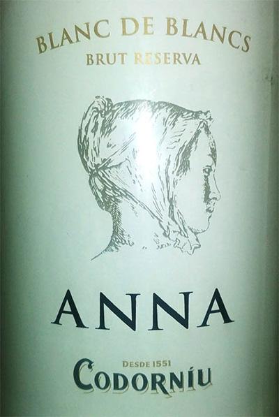 Отзыв об игристом вине Codorniu ANNA Blanc de Blanc brut reserva Cava