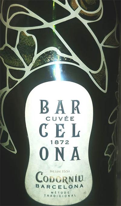 Отзыв об игристом вине Codorniu Barcelona Cuvee brut Cava