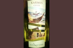 Отзыв о вине Contini Carmis Cuvee 2015