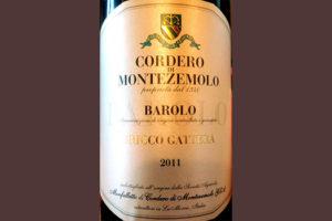 Отзыв о вине Cordero di Montezemolo Barolo Bricco Gattera 2011