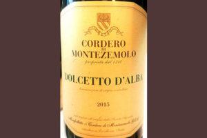 Отзыв о вине Cordero di Montezemolo Dolcetto d'Alba 2015