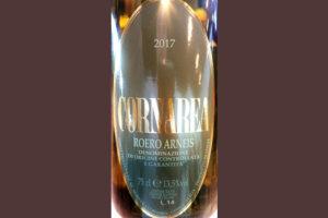 Отзыв о вине Cornarea Roero Arneis 2017