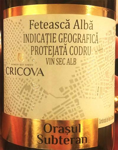 Отзыв о вине Cricova Feteasca Alba Orasul Subteran 2016