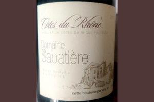 Отзыв о вине Domaine la Sabatiere Cotes du Rhone rouge 2013