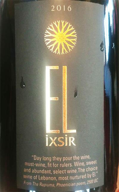 Отзыв о вине El Ixsir Vionier Chardonnay 2016