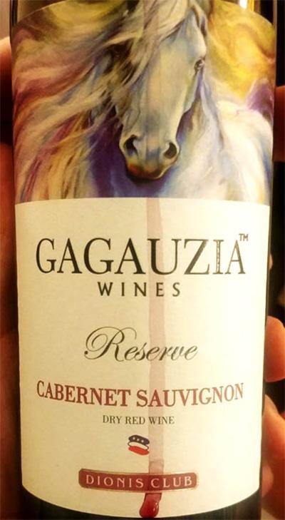 Отзыв о вине Gagauzia Wines Cabernet Sauvignon reserva 2017