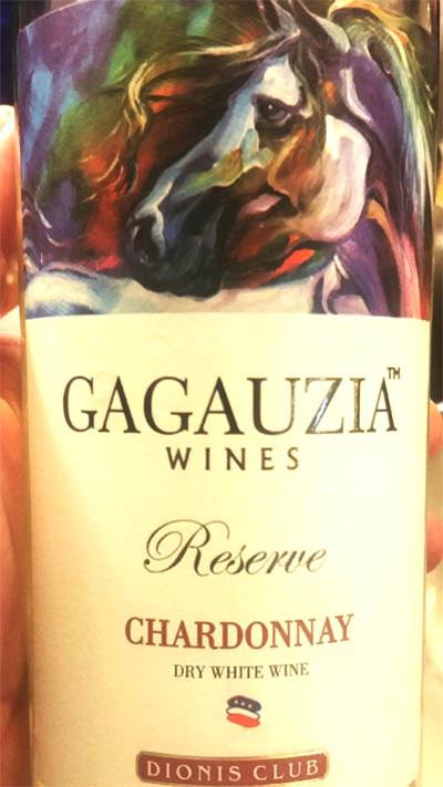 Отзыв о вине Gagauzia Wines Chardonnay reserve 2017