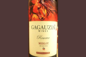 Отзыв о вине Gagauzia Wines Merlot red reserva 2014