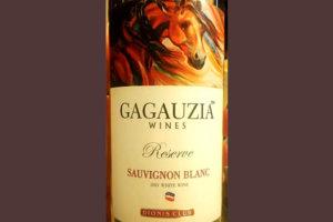 Отзыв о вине Gagauzia Wines Sauvignon Blanc reserve 2017