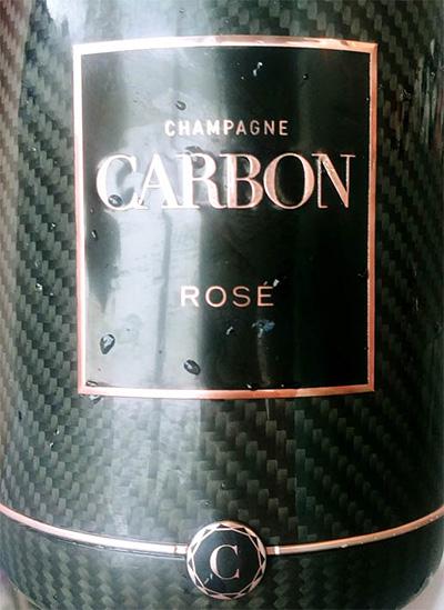 Отзыв об игристом вине Gisele Devavry Cuvee Carbon Rose Champagne