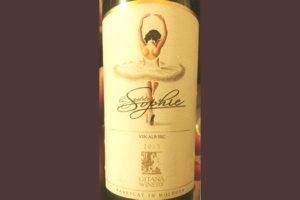 Отзыв о вине Gitana Winery La Petite Sophie 2015