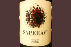 Отзыв о вине Gitana Winery Saperavi 2016