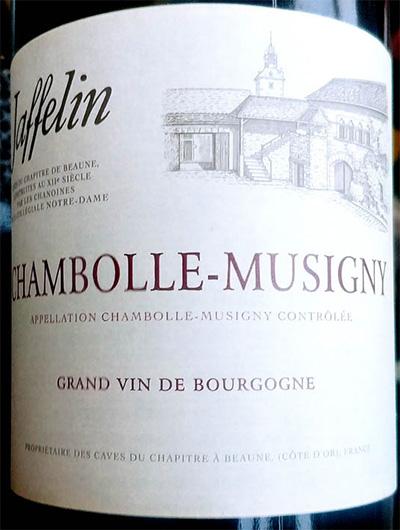 Отзыв о вине Jaffelin Chambolle-Musigny Bourgogne 2014