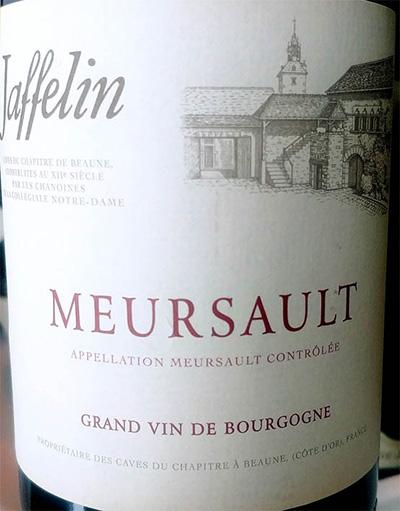 Отзыв о вине Jaffelin Meursault Bourgogne 2017
