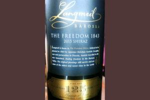 Отзыв о вине Langmeil The Freedom 125 vine age 2015