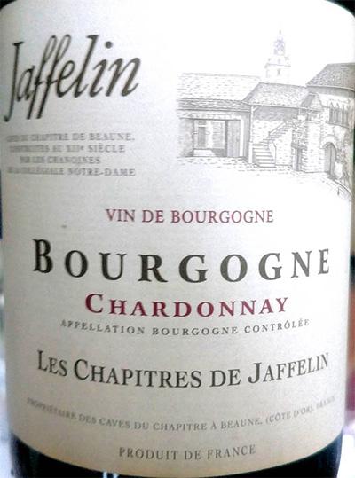Отзыв о вине Les Chapitres de Jaffelin Chardonnay Bourgogne 2016