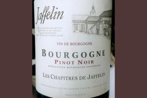 Отзыв о вине Les Chapitres de Jaffelin Pinot Noir Bourgogne 2017