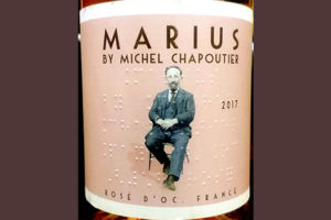Отзыв о вине Marius by Michel Chapoutier Rose d'Oc 2017