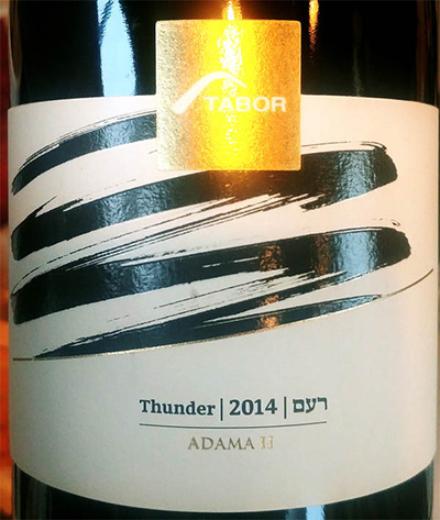 Отзыв о вине Mt. Tabor Adama II Thunder Galilee 2014