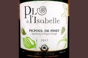 Отзыв о вине Ormarine Plo de L'Isabelle Picpoul de Pinet 2017