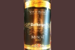 Отзыв о вине Signature de Wolfberger Vin d'Alsace Wolfberger Muscat 2017