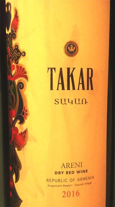 Отзыв о вине Takar Areni 2016